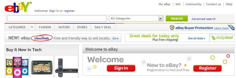ebay 1  תפריטי ניווט, נכון ובקלות