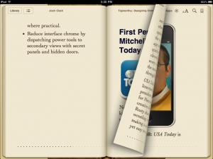 ספר דיגיטלי שבו ניתן לדפדף ימינה ושמאלה