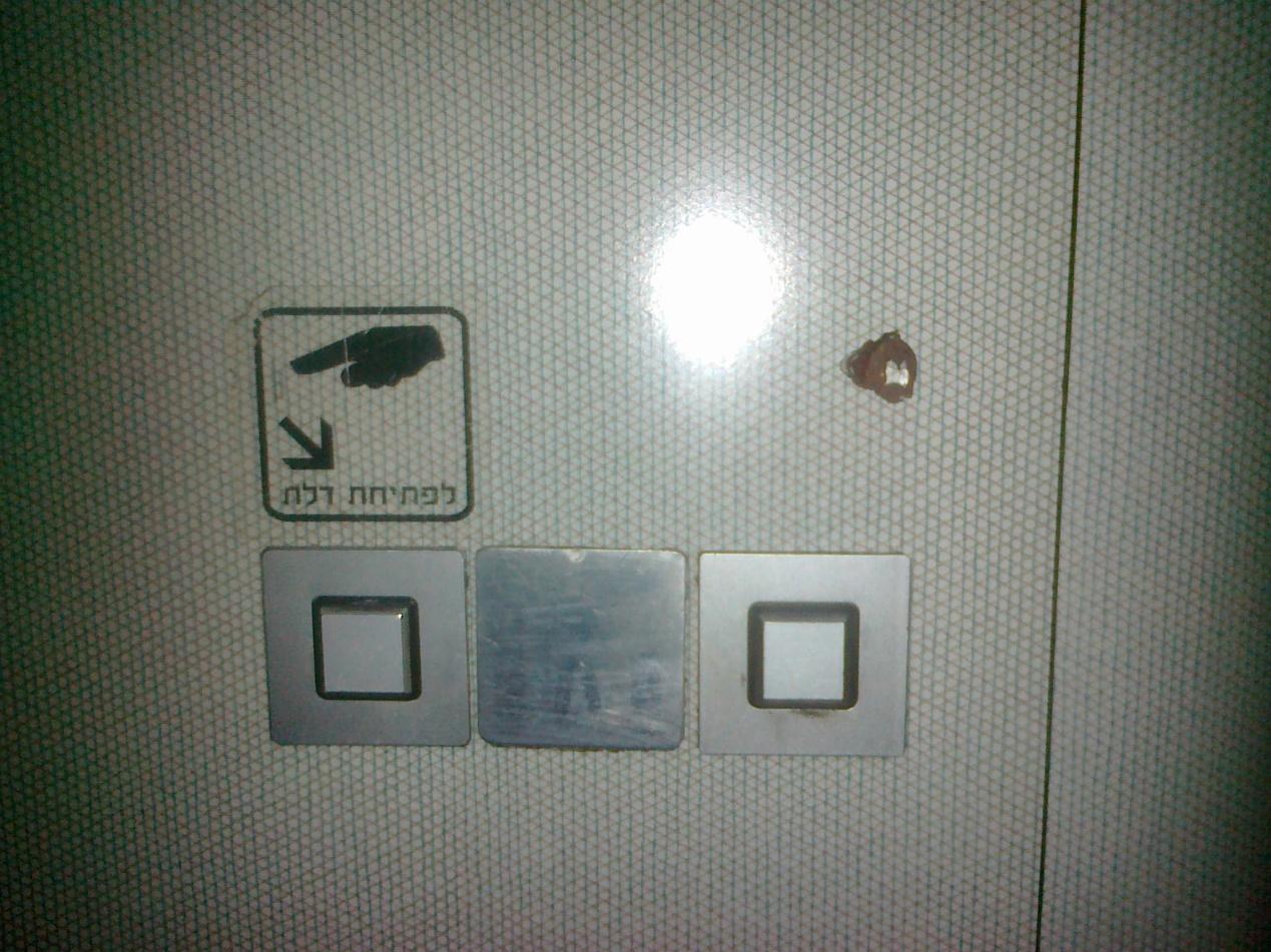 דלת רכבת