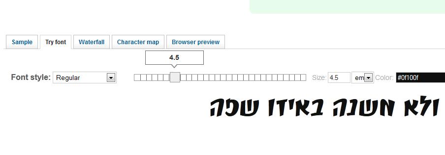 heb font  גופני רשת – סוף סוף גופנים מיוחדים לאינטרנט