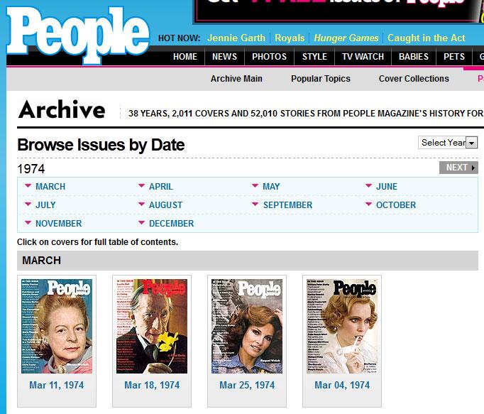 people magazine archive  עושים סדר בתוכן