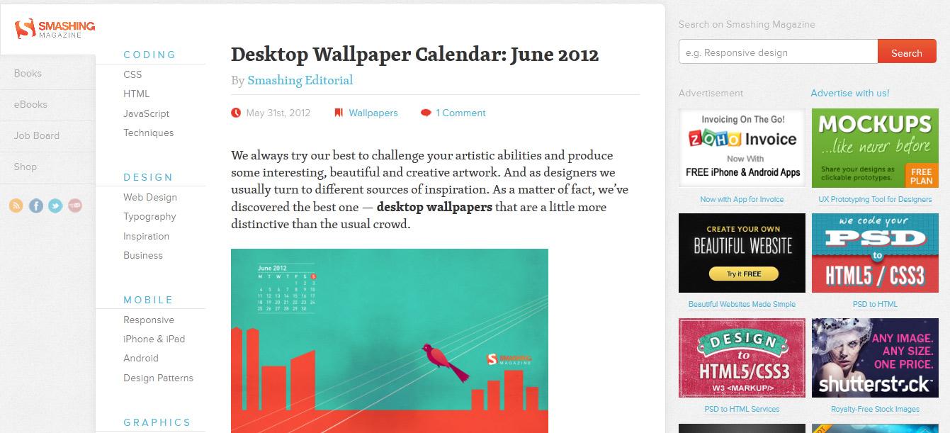 smashing magazine new  חושבים לעצב מחדש את האתר? קראו את זה קודם.