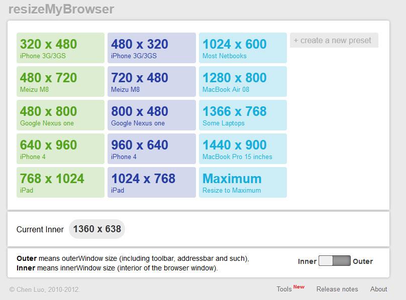 resize my browser  מאפיין-עיצוב רספונסיבי כבר עשית?